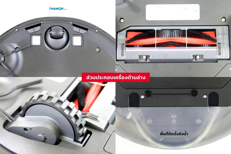 xiaomi-roborock-s6-maxv-underside-detail