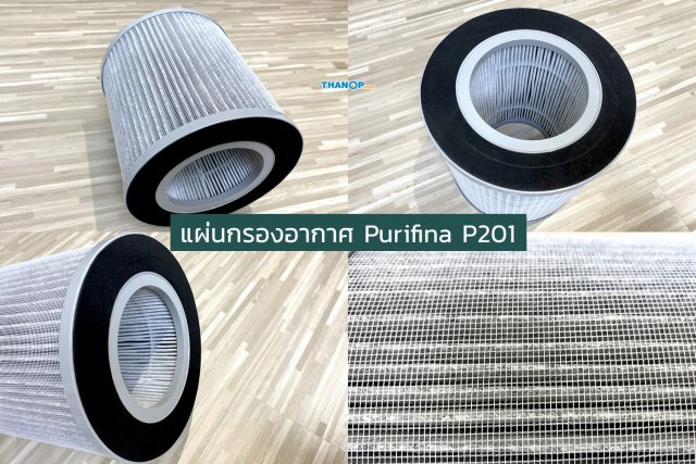 MEX Purifina P201 Air Filter Detail