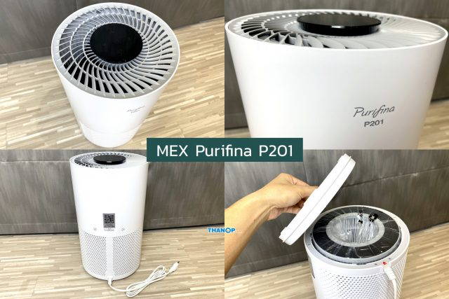 MEX Purifina P201 Body View All