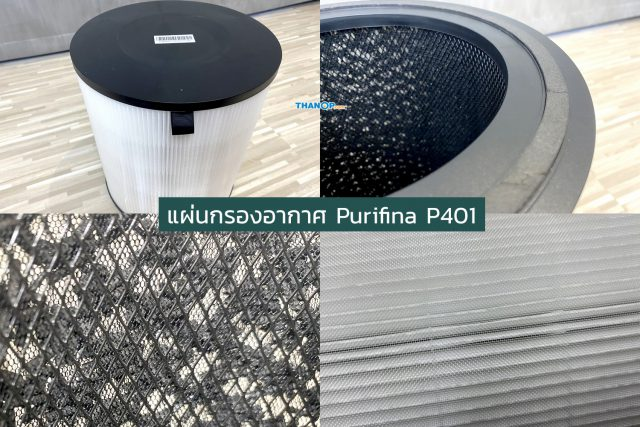 MEX Purifina P401 Air Filter Detail