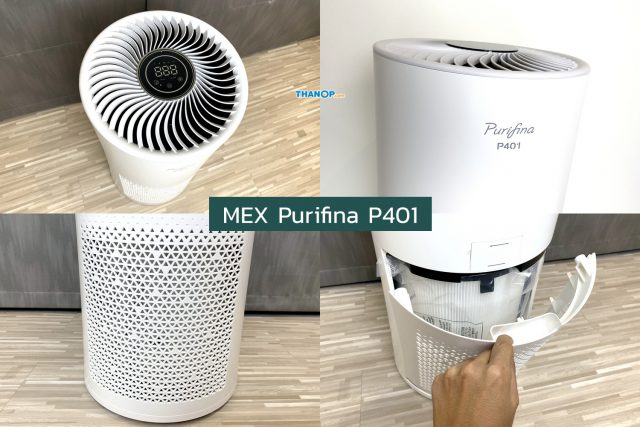 MEX Purifina P401 Body View All