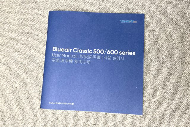 Blueair Classic 690i User Manual
