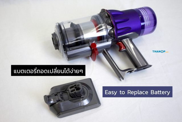 Dyson Digital Slim Feature Easy to Remove and Replace Battery