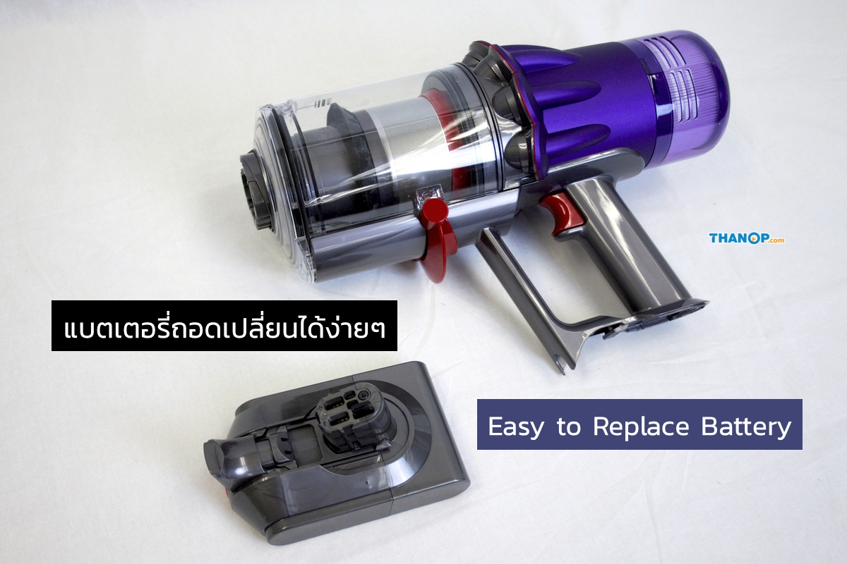 dyson-digital-slim-feature-easy-to-remove-and-replace-battery