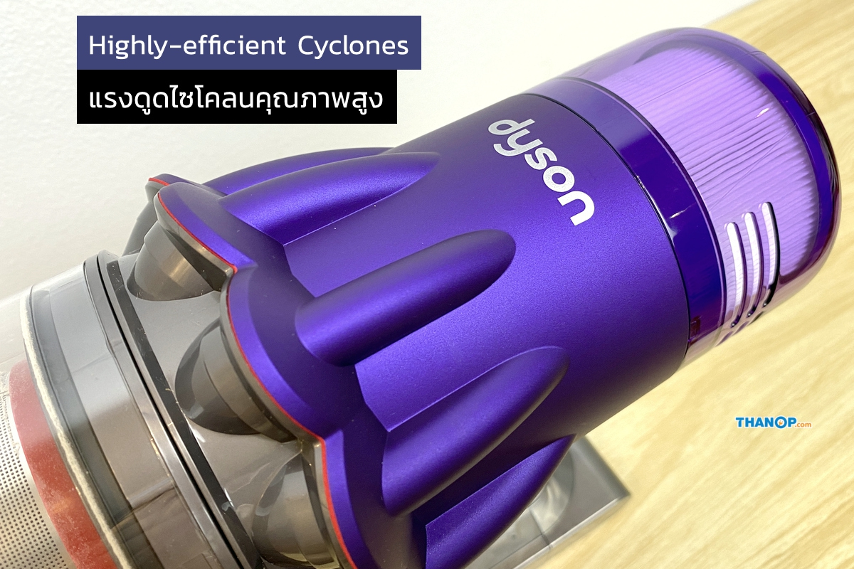 dyson-digital-slim-feature-highly-efficient-scrolled-cyclones