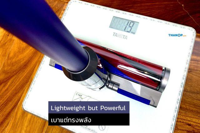 Dyson Digital Slim Feature Lightweight but Powerful