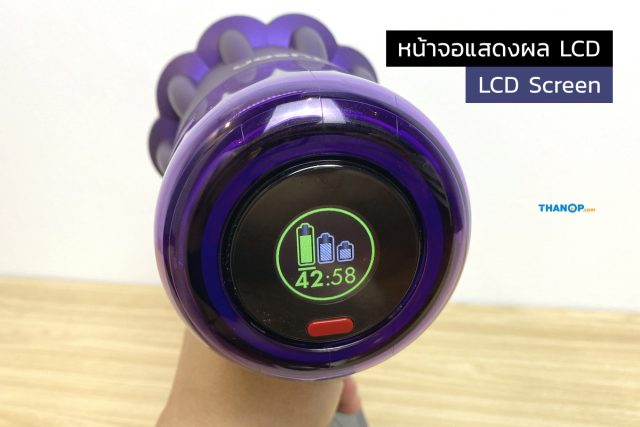 Dyson Digital Slim Feature Real-time Report from LCD Screen
