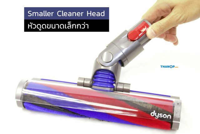 Dyson Digital Slim Feature Small Cleaner Head
