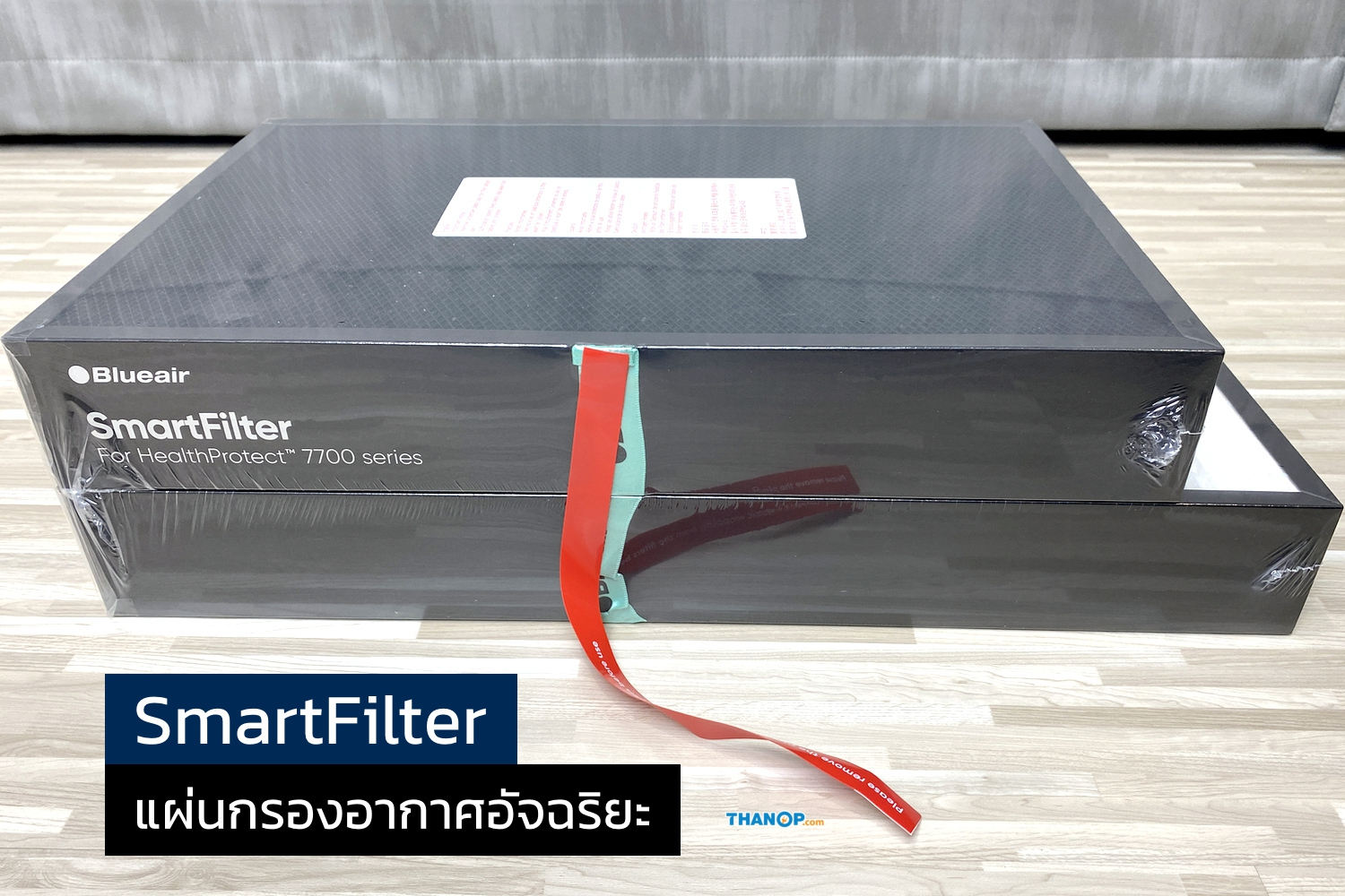 blueair-healthprotect-7770i-feature-smartfilter