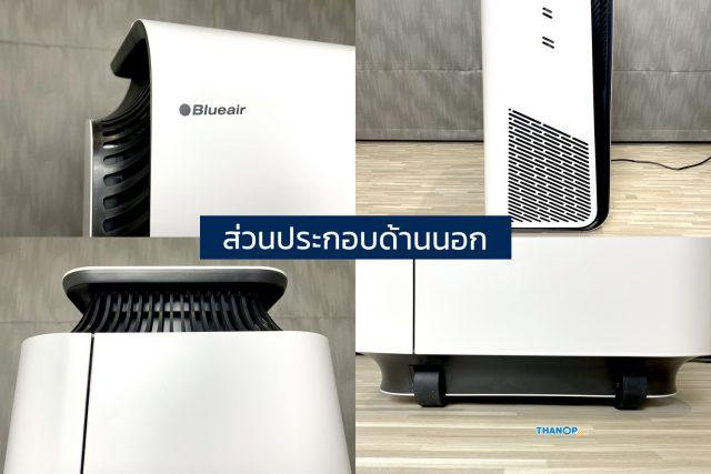 Blueair HealthProtect 7770i Outside Detail