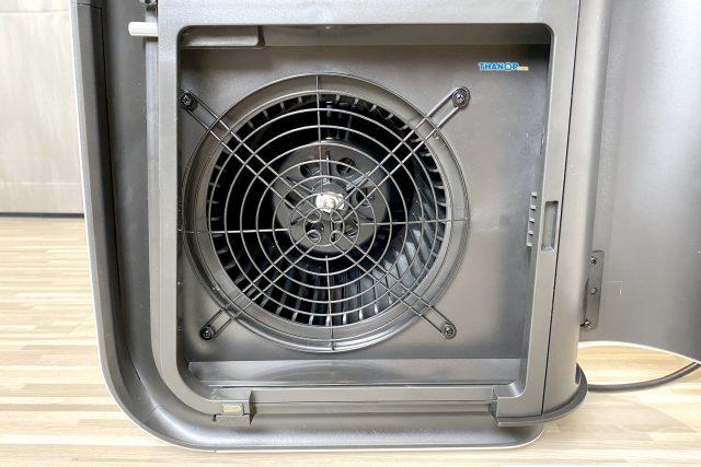Blueair HealthProtect 7770i Vacuum Fan