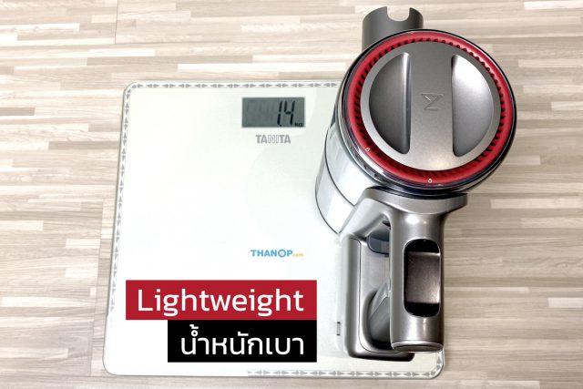 Roborock H6 Feature Lightweight