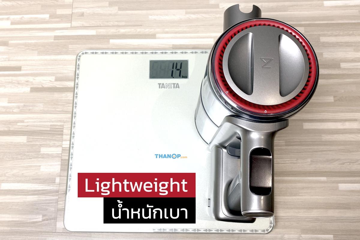roborock-h6-feature-lightweight
