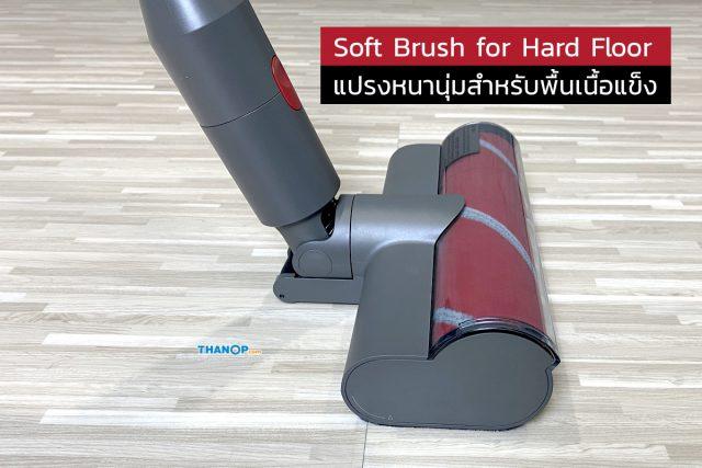 Roborock H6 Feature Soft Brush for Hard Floor