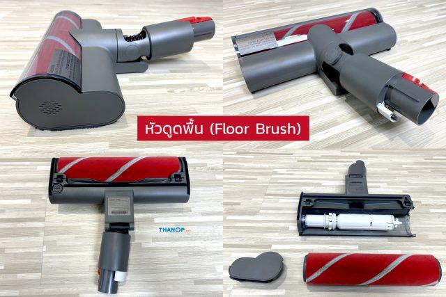 Roborock H6 Floor Brush Detail