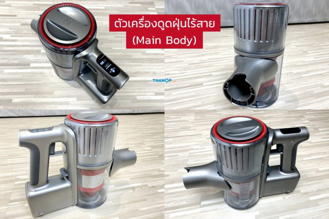 Roborock H6 Main Body Detail