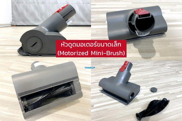 Roborock H6 Motorized Mini-Brush Detail