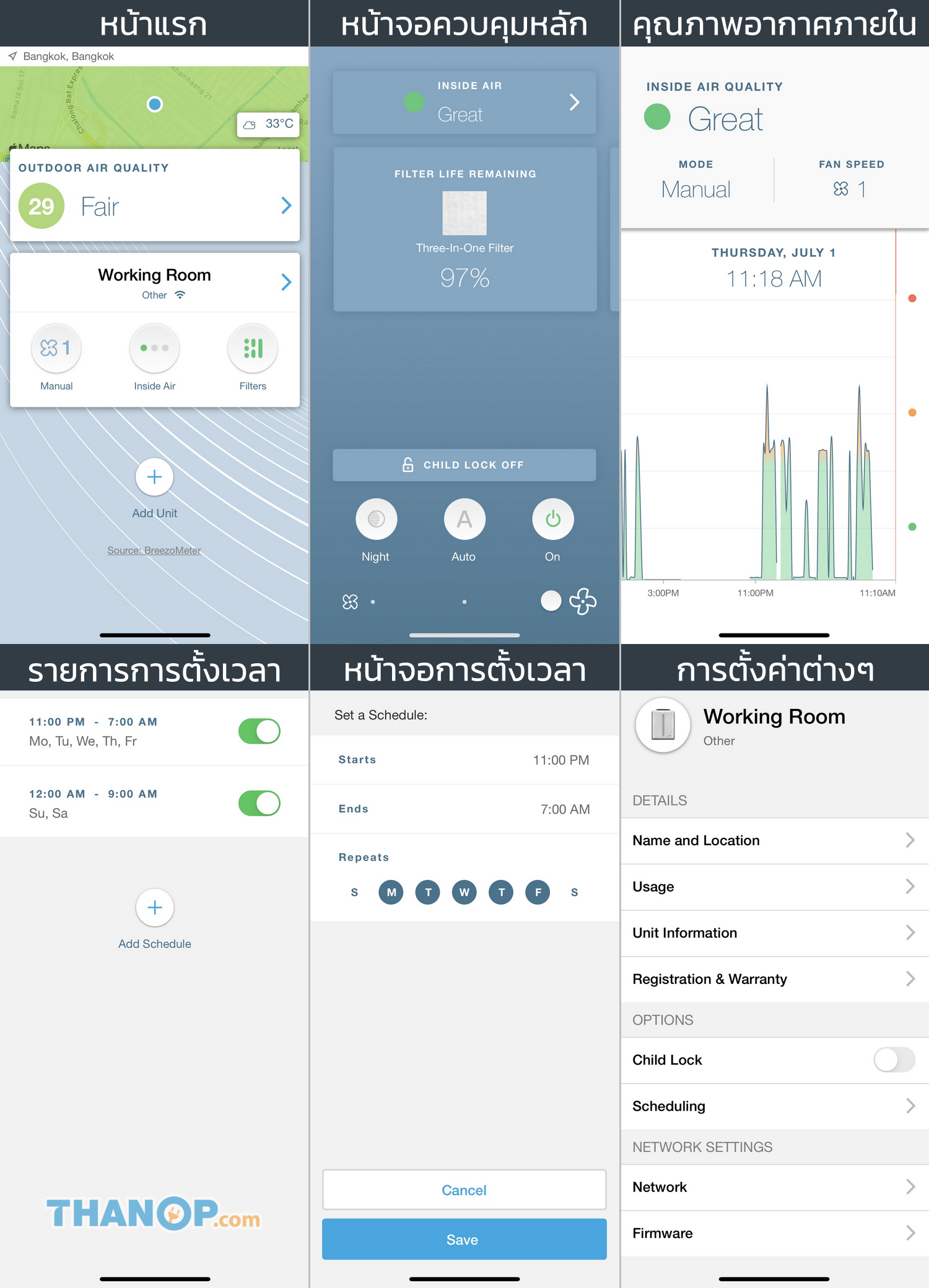 atmosphere-connect-app-interface-general-example-for-atmosphere-mini