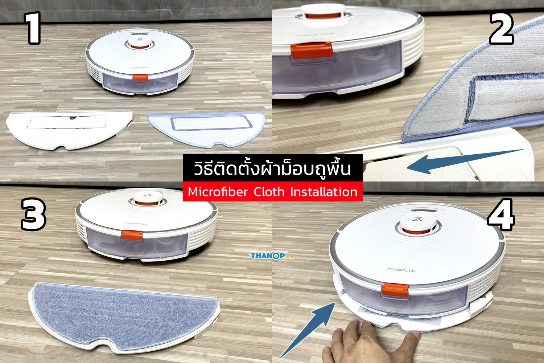 roborock-s7-microfiber-cloth-installation